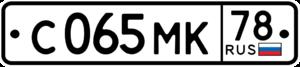 Одинаковые буквы на номерах машин обозначение